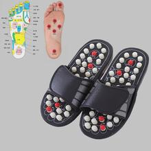 Foot Massager Acupuncture Healthy Relaxation Therapy Slipper Sandals Reflex Stress Rotating Feet Care Massageador Sandal
