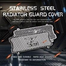 Capa protetora para grade do radiador, capa de aço inoxidável para proteção de grade para radiador de motocicleta para kawasaki z650 z 650 2017 2018 17 18