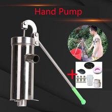 Bomba de água manual para casa, bomba de óleo doméstica durável em aço inoxidável de 10m, 201, espessura de sucção 1.3mm Q-173
