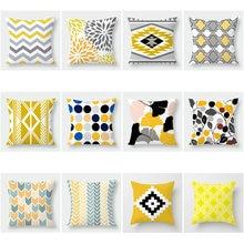Новая летняя Скандинавская простая желтая подушка с геометрическим