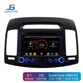 JDASTON 7 Inch Android 10.0 Car DVD Player For HYUNDAI ELANTRA 2007-2011 Multimedia GPS Navigation 2 Din Car Radio Audio Stereo