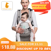 Kangarouse Full Season cotton ergonomic baby carrier baby sling for newborn to 36 month KG 200