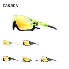 2021 New Polarized Glasses Men Women Fishing Glasses Sun Goggles Camping Hiking Driving Eyewear Sport Sunglasses Safety
