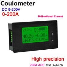 Dykb dcメーター 200AリチウムイオンLifepo4 リチウムバッテリモニタ容量インジケータ電圧電流 12v 24v 36v 48 12v 60v 72v 4s 7s 10s