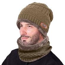 Зимний вязаный набор шапки и шарфа, утепленные бархатные теплые шапки унисекс, мягкие мужские и женские хлопковые одноцветные шарфы, шапка, набор, новинка# P20