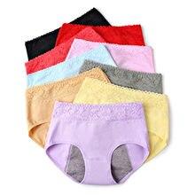 Feminino calças fisiológicas à prova de vazamento menstrual roupa interior feminina período calcinha algodão saúde sem costura briefs na cintura quente