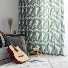 [music] современные и простые новые занавески для гостиной спальни