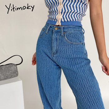 New Beauty and Likely Straight Baggy Jeans for Woman And Girls 2021