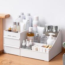 Large Capacity Cosmetic Storage Box Makeup Drawer Organizer Jewelry Nail Polish Container Desktop Sundries Storage Box
