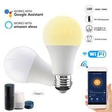 2020 novo 15w wifi inteligente lâmpada rgb branco magia pode ser escurecido led e27 b22 wifi lâmpadas compatível com amazon alexa google casa