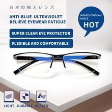 Anti-blu-ray óculos de leitura ultra leve meia borda óculos de prescrição retro masculino e feminino + 100 a + 400