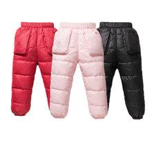 Новые зимние штаны для маленьких девочек детские на 90% белом