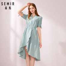 Trend Semir-Dress Holiday Summer V-Neck Fashion Women Five-Point-Sleeve New