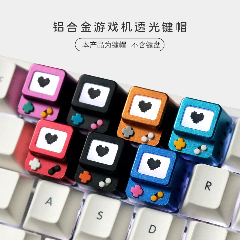 New arrival 1pc Aluminum alloy anode resin 3D personality backlit game machine key cap mechanical keyboard creativity keycap