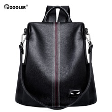 ZOOLER Brand 2019 New Genuine Leather Bag Women COW Backpack Elegant Soft School Travel Tote Bags Black Bolsas#YC203