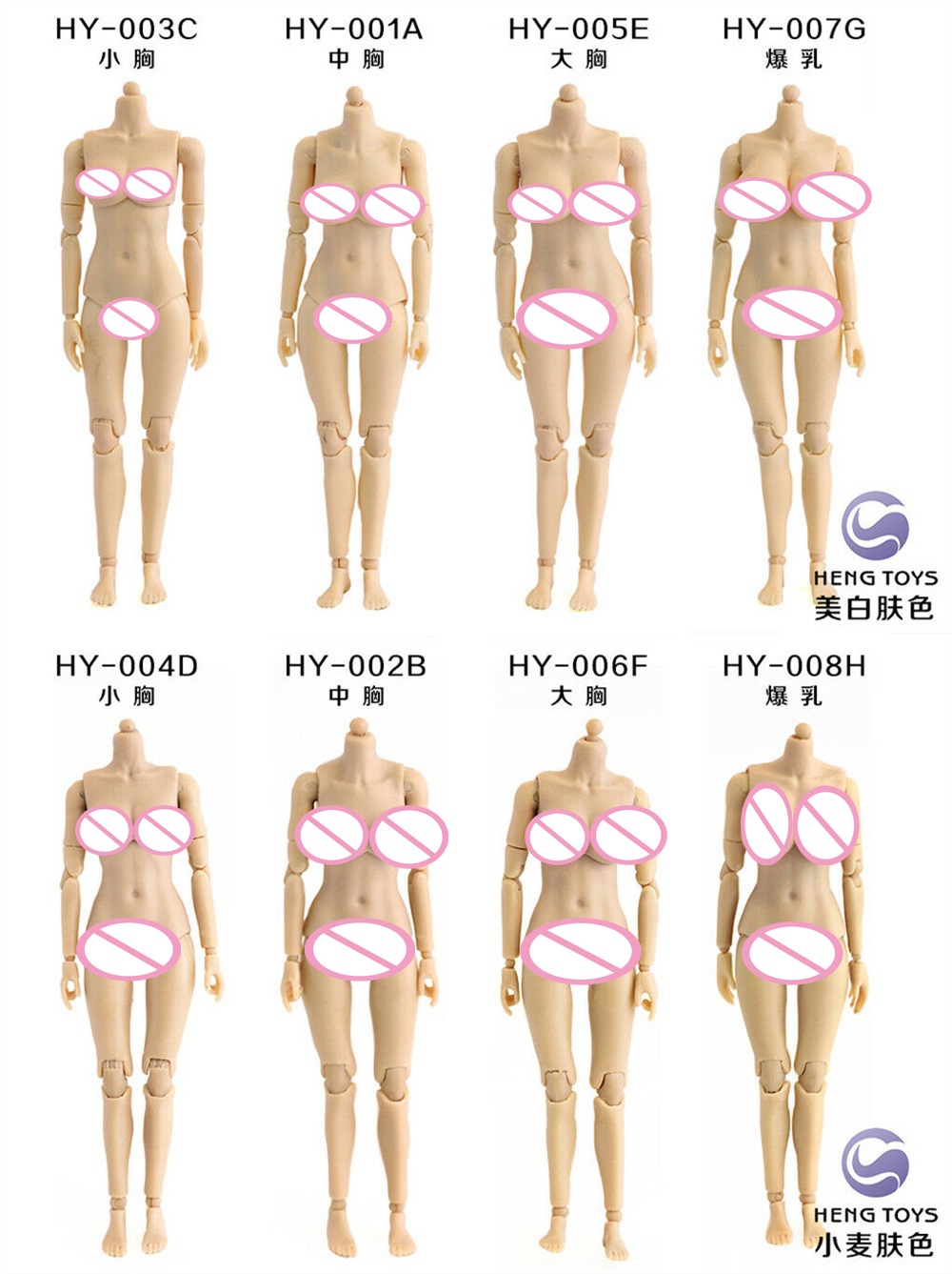 "US TBLeague Phicen S22A 1//6 Female Pale Body Model Middle Bust For 12/"" Figure"