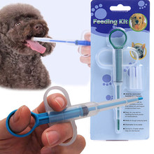 Pet Medicine Feeder Pet Pill Gun Dogs And Cats Pill And Water Syringe Pet Medical Feeding Dispenser Tool for Small Animal