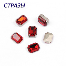 CTPA3bI 4610 Octagon Shape Light Siam Color Charms Glass Crystal Beads Crafts Material Supplies Jewelry Accessories