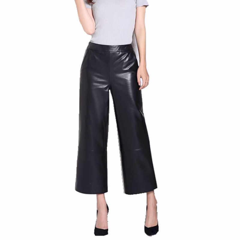 Sonbahar 2020 yeni geniş bacak pantolon koyun derisi deri rahat yüksek sokak gevşek Fit kadın pantolon yüksek elastik bel düz Pantalon