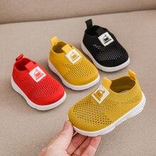 baby boy girl toddler shoes baby non-sli