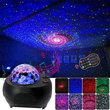 Colorido estrelado galaxy projetor noite luz bluetooth usb controle de voz leitor música noite luz romântica lâmpada projeção presente
