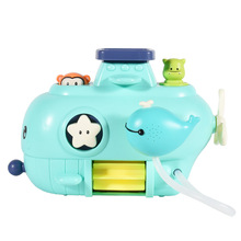 2020 Kids Toys baby bathroom bathing submarine playing in water children's toy water spray shower nozzle small whale set