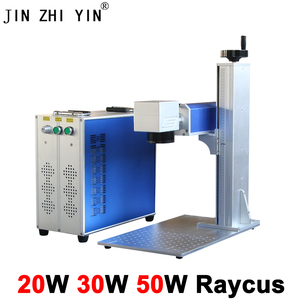Raycus 20W 30W 50W fiber laser marking machine used for metal steel aluminum gold silver brass phone steel engraving and cutting(China)