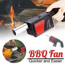 Электрический вентилятор для барбекю, воздуходувки, ручной вентилятор для барбекю, кемпинга, пикника