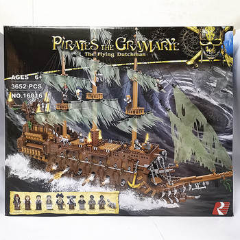 In stock 3652PCS 16016 The Flying Dutchman Model Building Block Bricks Toys with Lepining City Kids Toys For Children Gift 1