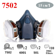 15 In 1 7502 Anti Dust Gas Mask Respirator Silicone Anti dust Organic Vapor Benzene PM2.5 Multi purpose Protection Tool Set