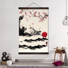 Плакаты и принты живопись Свиток холст искусство настенные картины
