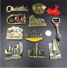 BABELEMI-imán de Metal para nevera, recuerdos para nevera de Las Vegas, Alemania, Bélgica, Hong Kong, Londres, Roma, Singapur, Australia, Sidney, Suiza