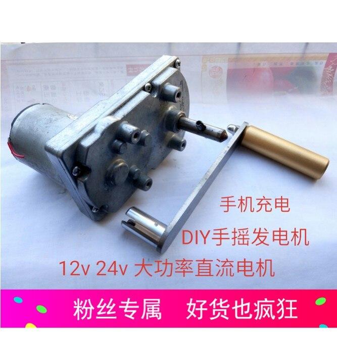 Expériences sur le moteur de réduction à courant continu (ensemble) du générateur à courant continu 12V 24V haute puissance