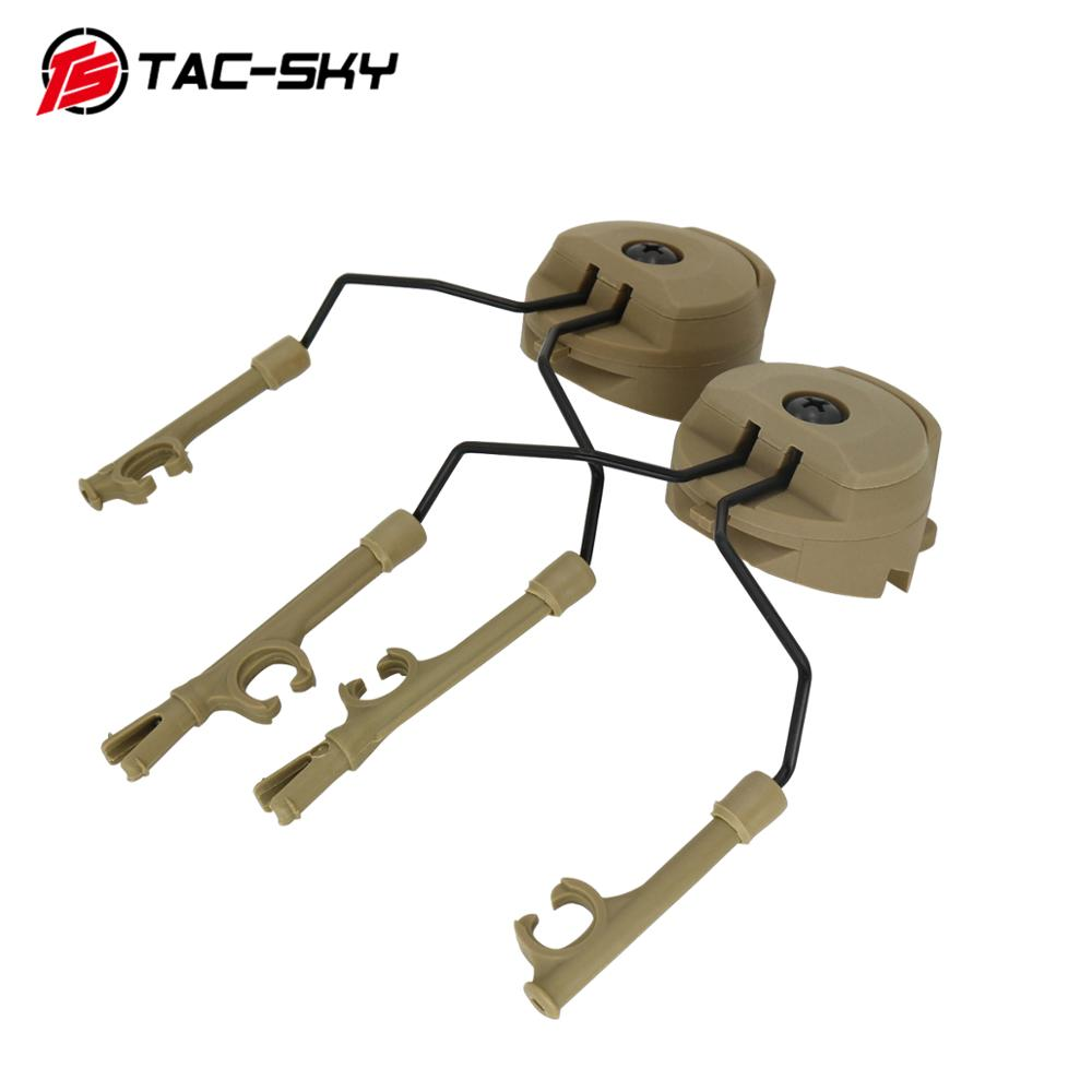 Tactical Headset Bracket Fast Ops Core Helmet ARC Rail Adapter Set Peltor Comtac Series Military Noise Cancelling Headphones DE