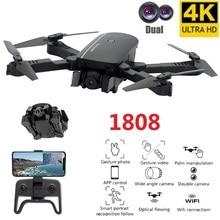 1808 RC Quadcopter Drones 4K HD Dual Camera WIFI Transmission FPV Optical Flow Folding Quadrocopter Mini Drone Aircraft XMAS