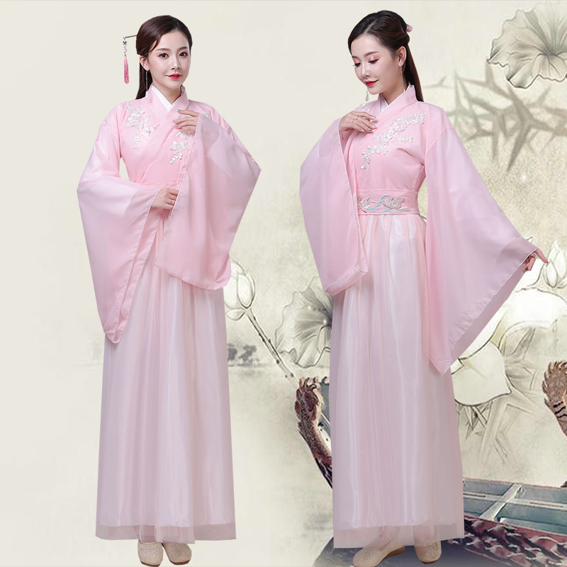Chinese Ancient Woman's Skirt Pink Stage Performance Costume Embroidered Hanfu Cosplay Fairy Dress Elegant Woman's Clothes