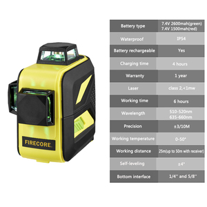 Image 2 - Firecore 3D 12lines green laser level 360 auto outdoor laser with fine tuning tripod/magnet bracket plastic box packaging