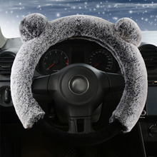 Winter steering wheel cover  big bear