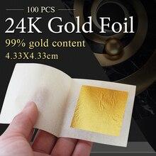 אכיל זהב עלה גיליונות פתיתי זהב רדיד 100pcs 4.33cm זהב במלאכת נייר פנים מסכת עוגת Decorati