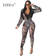 YiDuo Ruffles Fashion Camouflage Print Sheer Mesh Jumpsuit Women Sexy Deep V Nec