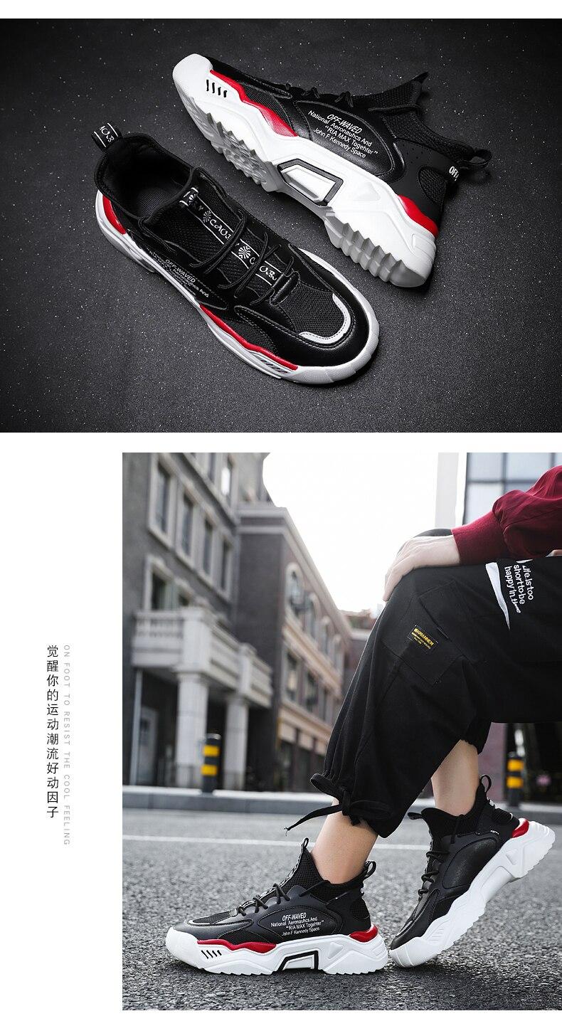 H2b5db08fcffc45a29edd4de0bc5d8f482 Men's Casual Shoes Winter Sneakers Men Masculino Adulto Autumn Breathable Fashion Snerkers Men Trend Zapatillas Hombre Flat New