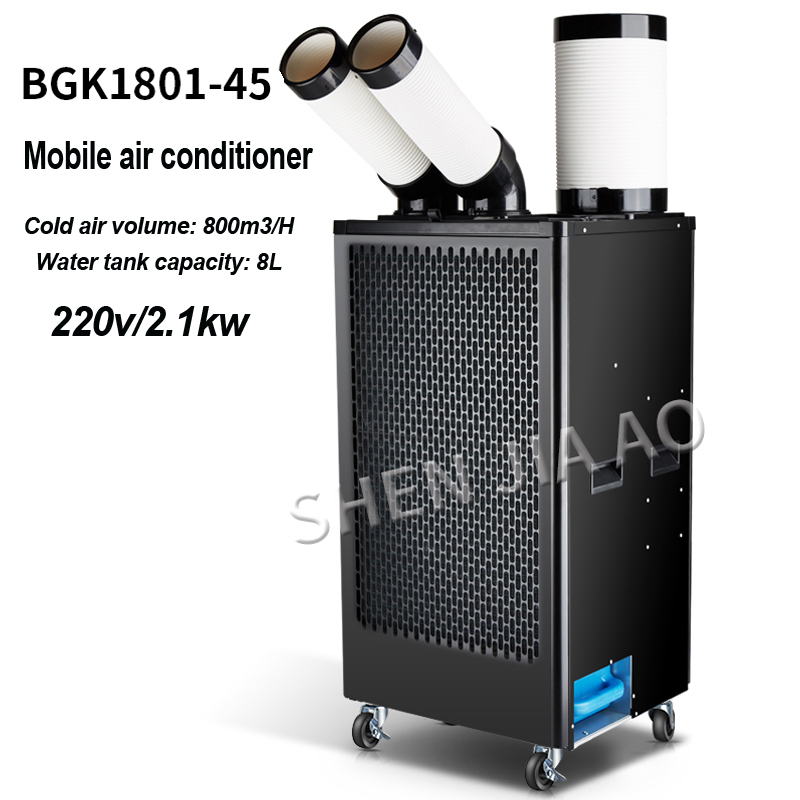 Industrial Mobile Air Conditioner BG1801-45 Air Conditioner Compressor Air Cooler Single Cold Type Integrated Commercial 220V