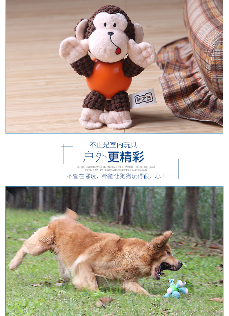 Interactive Big Dog Toy