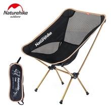 Легкий портативный компактный складной стул Naturehike для пикника, складной стул для рыбалки и пляжа, складное кресло для кемпинга