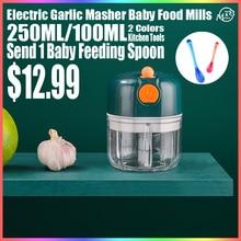 Masher-Machine Baby Food Electric 250ml Potato Garlic Kitchen-Tools Vegetables Send Meat