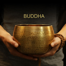 Imported copper chanting Buddha sound bowl singing bowl chanting bowl yoga meditation Buddha sound bowl Tibet song bowl
