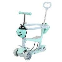 Детский самокат можно толкать и можно сидеть на многофункциональном скейтборде 3 в 1. Мигающий велосипед five-in-one