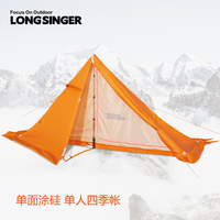 Swordbill outdoor ultra light silicon single tent double layer tent camping