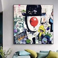 Удача джентльменов клоун стрит арт принты живопись на абстрактных