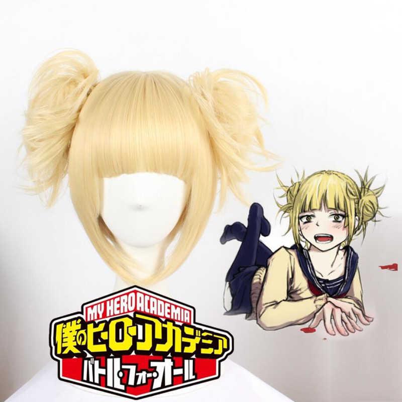 My Hero Academia Boku hiçbir kahraman Academia Himiko Toga JK peruk kafa kostüm Cosplay altın peruk